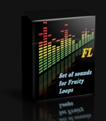 Набор сэмплов и различных звуков для Fruity Loops